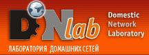 dnlab.ru - Интернет в Марьино, Люблино, Котельниках, ЮВАО